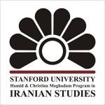 IranianStudies